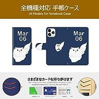 F-03K ケース 手帳型 らくらくスマートフォン me カバー おしゃれ かわいい 耐衝撃 花柄 人気 純正 全機種対応 誕生日3月6日-猫 かわいい アニメ アニマル 14291885