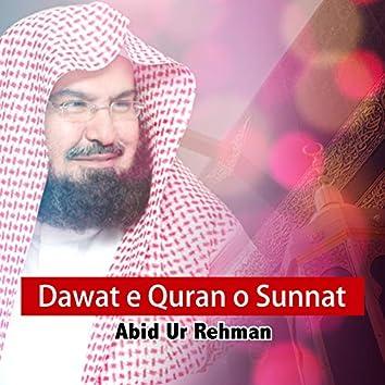 Dawat E Quran O Sunnat