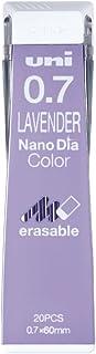 三菱鉛筆 シャープペン芯 消せるカラー芯 ナノダイヤカラー 0.7 ラベンダー 10個 U07202NDC.34