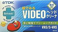 TDK 絵でみる VIDEO ヘッドクリーナ VHS/S-VHS TCV-21F