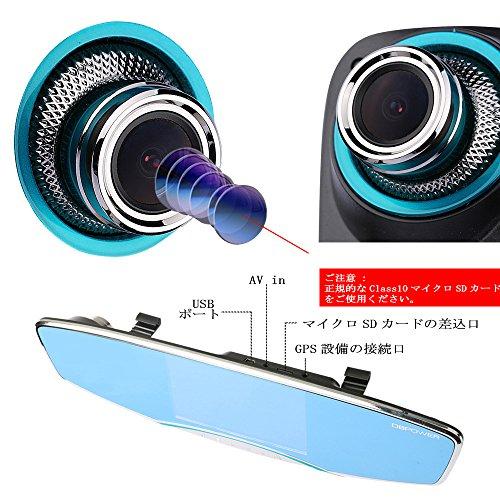 『DBPOWER ドライブレコーダーミラー 5インチ液晶モニター 1080PフルHD バックカメラも付属 120度広角 G-sensor 動体検知 常時録画』の6枚目の画像