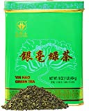 TIAN HU SHAN Premium Green Tea Loose Leaf 16 Ounce (454g)