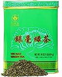 TIAN HU SHAN Premium Green Tea Loose Leaf 16 Ounce (454g)