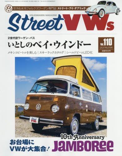 Street VW's 2017年 02 月号 [雑誌]