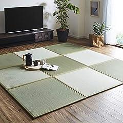 国産い草 ユニット畳『あぐら 9枚セット』ナチュラル(#8318040) 約82×82cm 置き畳