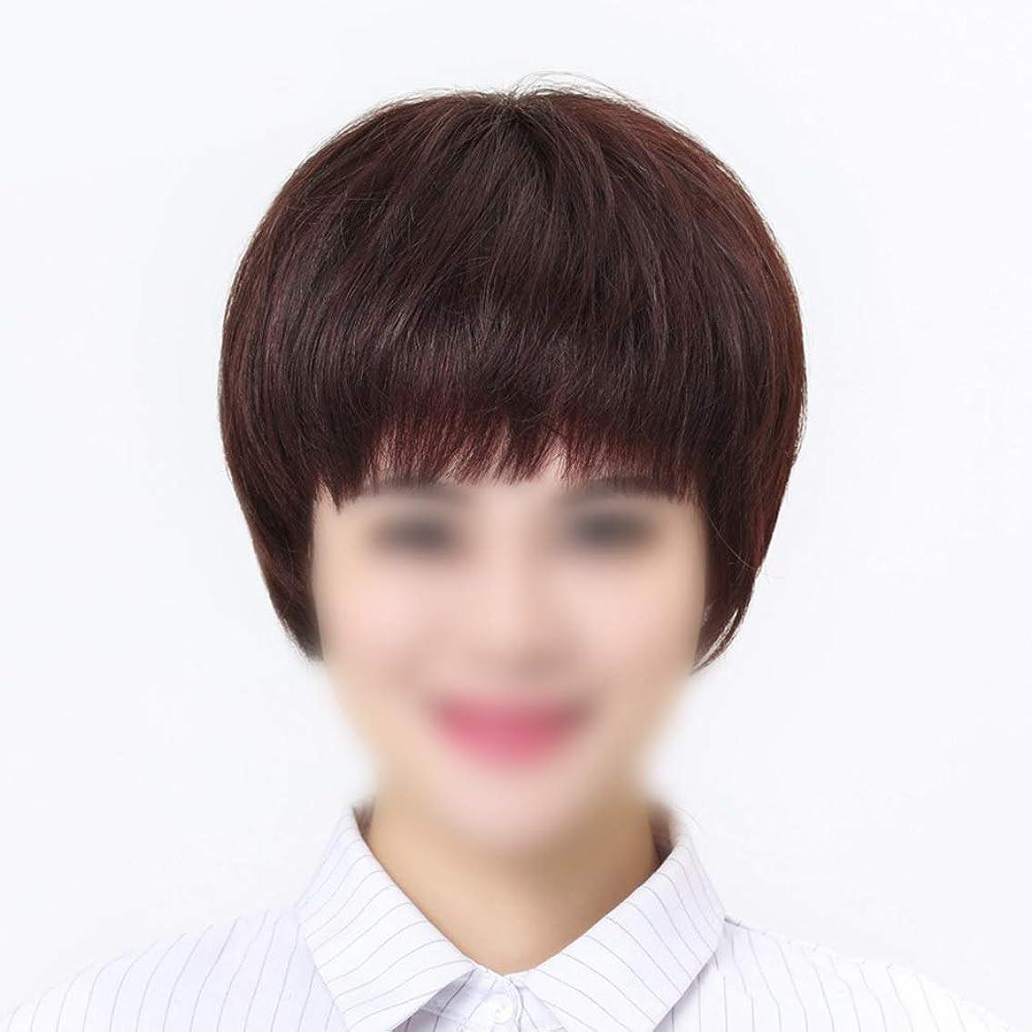 ステレオタイプインストラクター曲げるYESONEEP 女性のための手織りニットウィッグ本物の髪ウィッグショートストレートヘアーウィッグファッションウィッグ (Color : Natural black, サイズ : Hand-needle)