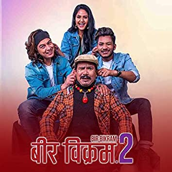 Bir Bikram 2 (Original Motion Picture Soundtrack)