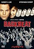 バックビート[DVD]