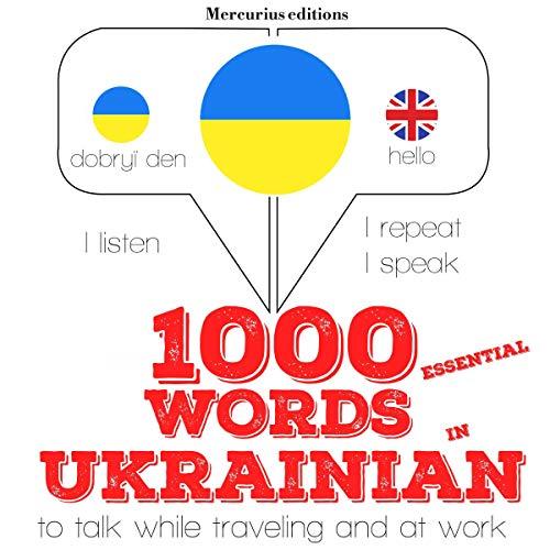 1000 essential words in Ukrainian audiobook cover art