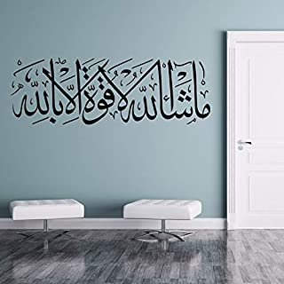 Muslim culture wall stickers living room bedroom decoration removeable wall decals home decor