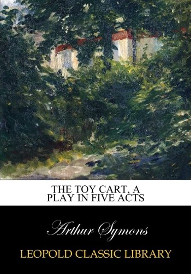 モンキー昆虫私たち自身The toy cart, a play in five acts