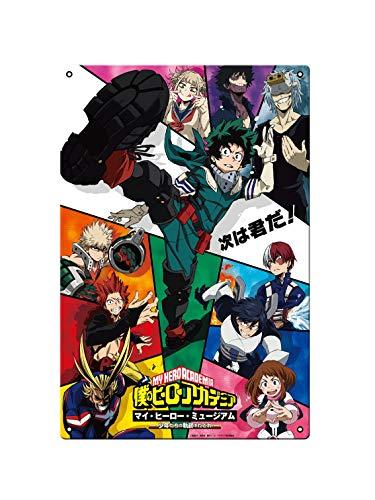 My Hero Academia 3 Movie Metal Japan Anime Ideal for Pub Shed Bar Office Man Cave Home Chambre Salle à Manger Cuisine Cadeau – Poster en métal 200 mm x 300 mm