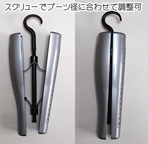 イタリア製通気孔付きスクリューブーツキーパー(吊り下げフック付き)1足分(2本組)