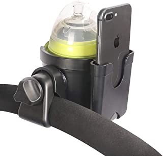 Stroller Cup & Phone Holder, B.Joy, 2-in-1 Universal Pram Bottle Holder and Cellphone Holder for Buggy Pushchair Wheelchair