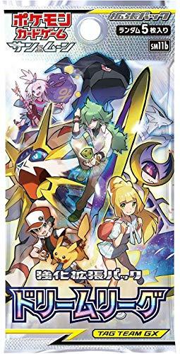 Pokemon (1pack) Card Game Sun &…