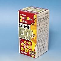 【第3類医薬品】ビタトレールEXP 360錠