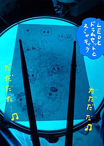 LEDとドラムセットとヌミャキャラ ヌミャーンのオリジナル漫画集