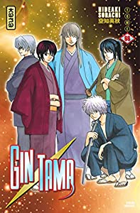 Gintama Edition simple Tome 66