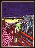 ポスター アンディ ウォーホル Sunday B Morning The Scream (After Munch) 限定1500枚 証明書付 額装品 ウッドハイグレードフレーム(オーク)