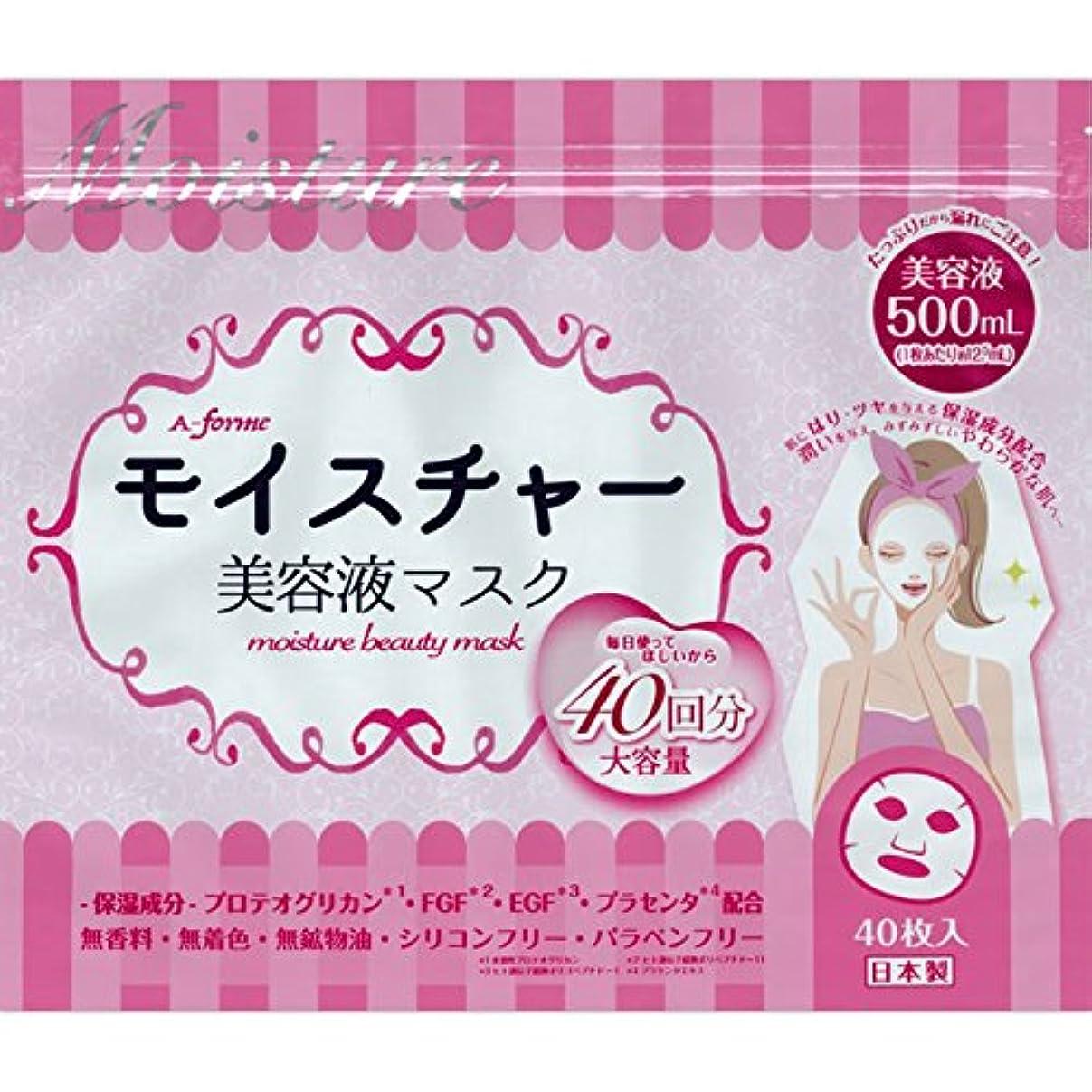 ハーフ辛い抽出エーフォルム モイスチャー美容液マスク40枚×10