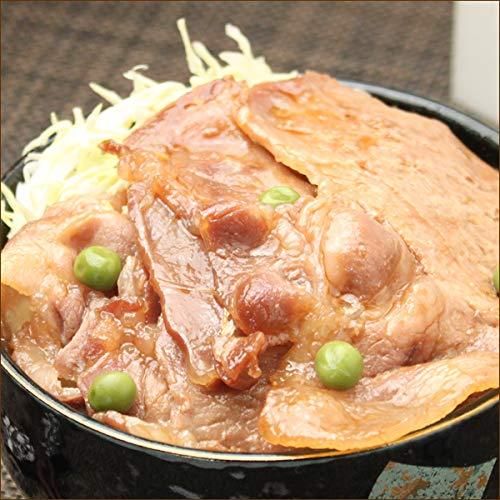 北海道 ご家庭用 丼物 豚丼の具 (1食/冷凍品) 豚丼 どんぶりの具 肉の山本