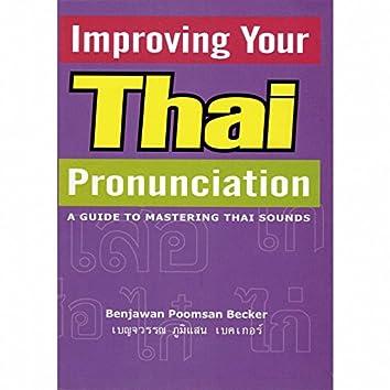Improving Your Thai Pronunciation