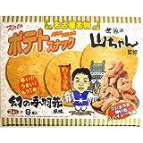 【世界の山ちゃん】ポテトスナック 幻の手羽先風味 3枚×8袋