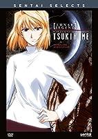 Lunar Legend Tsukihime/ [DVD] [Import]