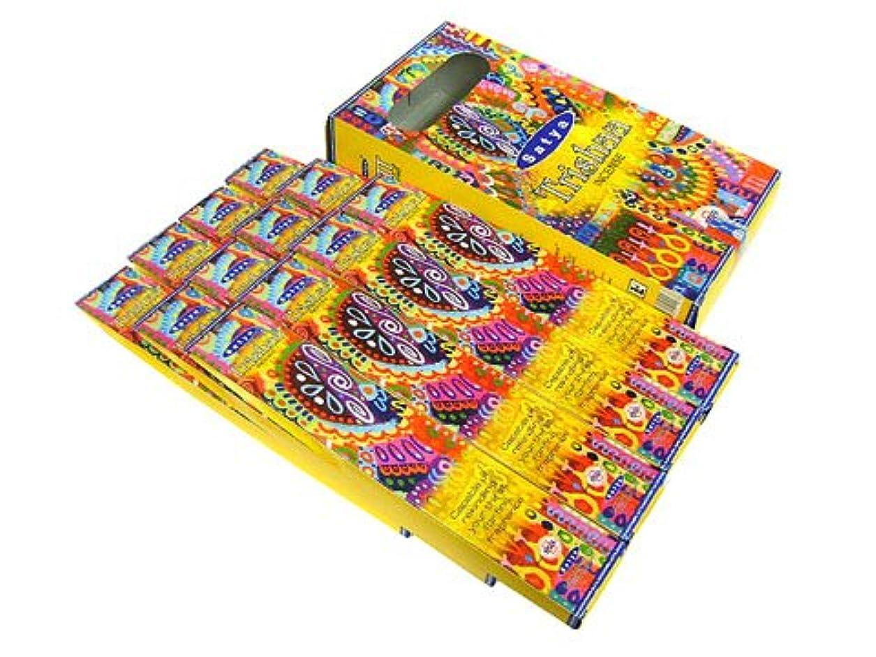 孤独な禁止するリスキーなSATYA(サチャ) トゥリシャ香 スティック マサラタイプTRISHAA 12箱セット