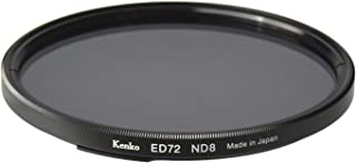 Kenko レンズフィルター ワンタッチ着脱フィルター ED ND8 72mm用 減光用 撥水・撥油コーティング バヨネット式 日本製 389805