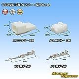 矢崎総業 040型III 5極 カプラー・端子セット