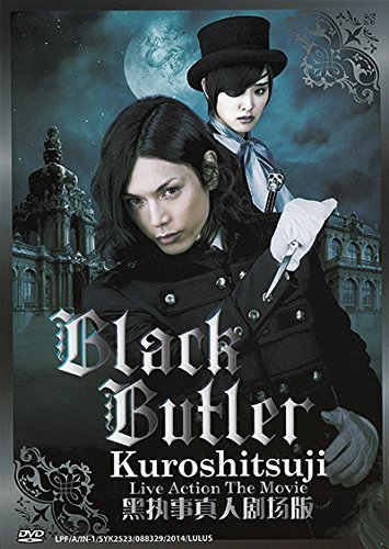 Black Butler : Kuroshitsuji Live Action Movie (Japanese Movie w. English Sub - All Region DVD)
