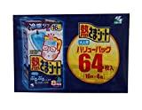 熱さまシート 大人用 16枚×4個(64枚)