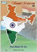 Vande Mataram - Desh Bhakti Ke Geet Compilation of 22 Indian Devotional Songs in Hindi in