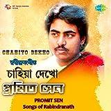 Promode Dhaliya Dinu Mon