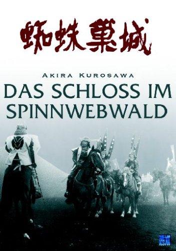 Akira Kurosawa: Das Schloss im Spinnwebwald - The throne of blood (DigiPack) [Alemania] [DVD]