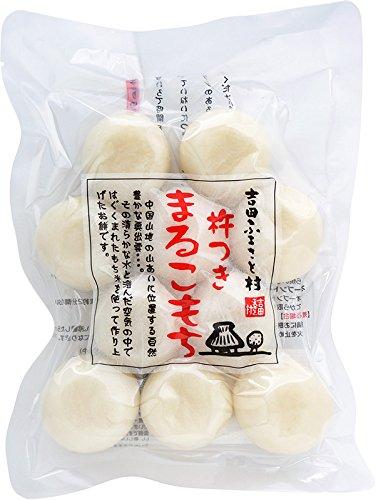 [吉田ふるさと村] 杵つき まるこもち 300g/ 餅
