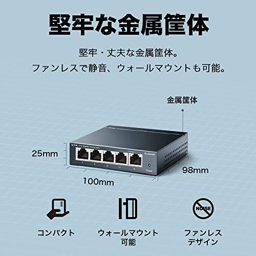 『TP-Link 5ポート スイッチングハブ 10/100/1000Mbps ギガビット 金属筺体 設定不要 ライフタイム保証 TL-SG105V6.0』の2枚目の画像