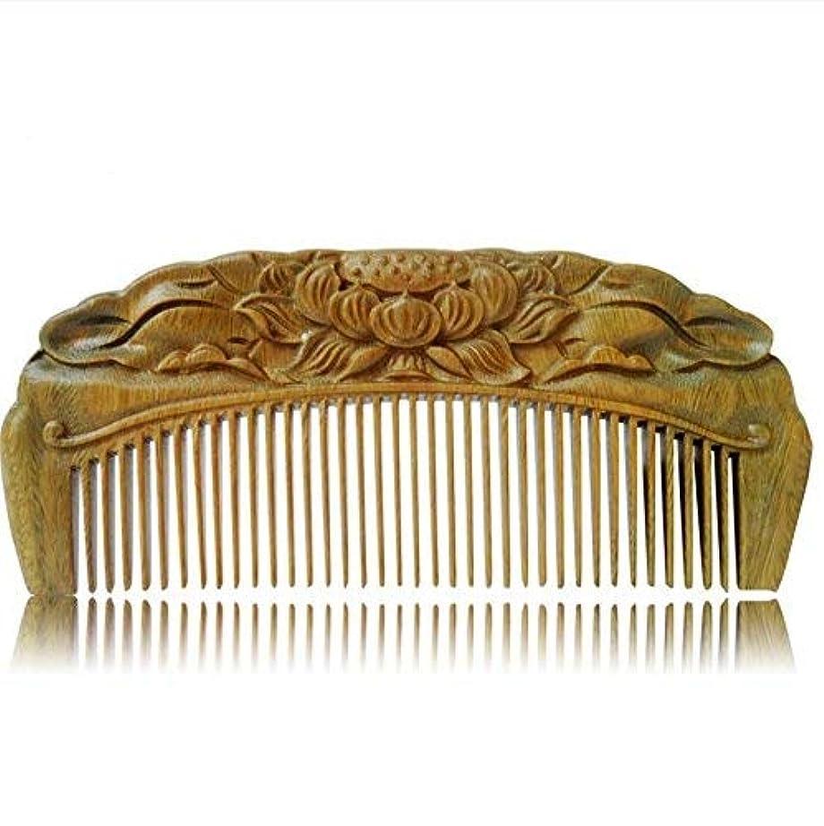 民族主義デマンドナチュラルHandmade Carved Natural Sandalwood Hair Comb - Anti-static Sandalwood Hair Comb Beard Brush Rake Comb Handmade Engraving Lotus [並行輸入品]