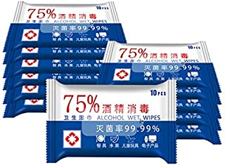 JLCKS The new medical disinfection with 75% alcohol swab preservatives Cleanser paper plies 10 / sets of cleaning and ster...