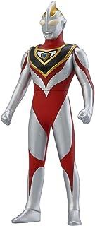 Ultra Hero Series 09 Ultraman Gaia (V2)