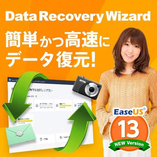 EaseUS Data Recovery Wizard Professional 13|1ライセンス/永久版|ダウンロード版