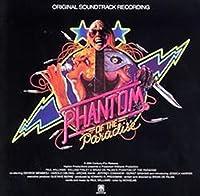 ファントム・オブ・パラダイス オリジナル・サウンドトラック