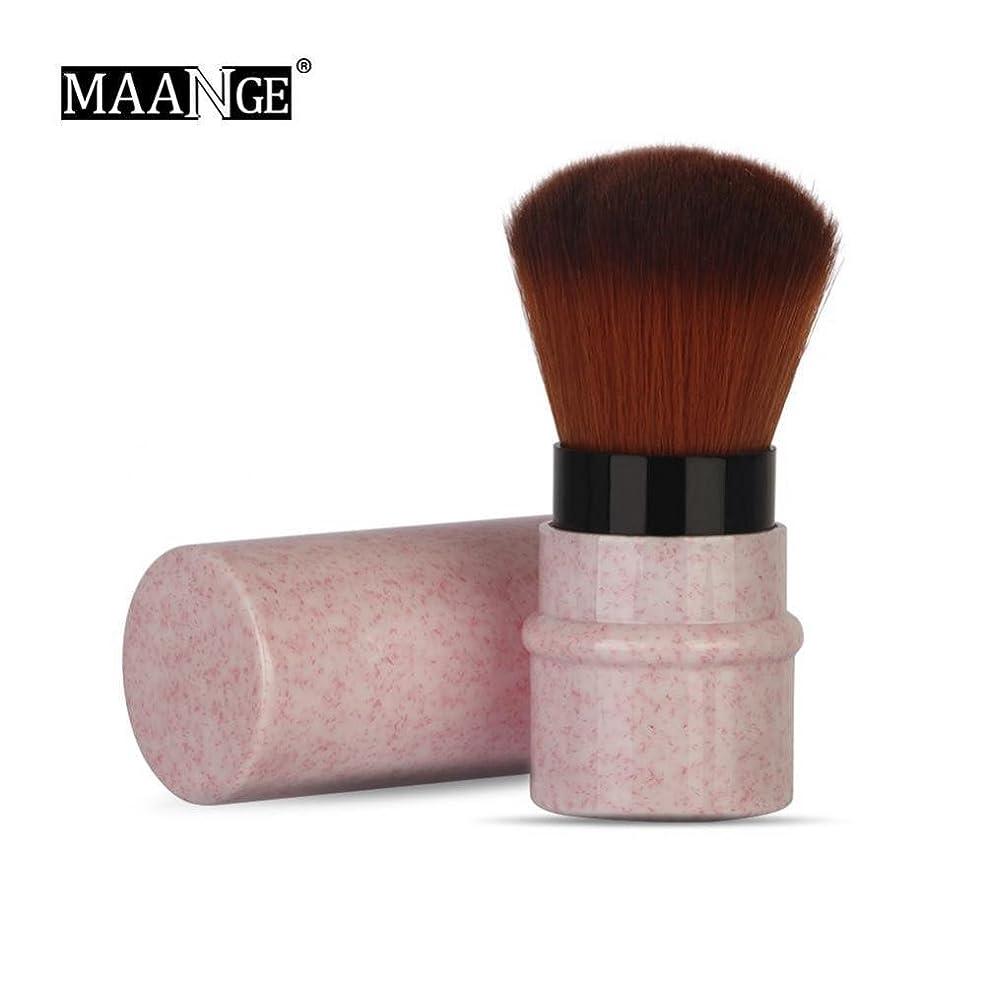 束オープニングマサッチョブラッシュ、パウダー、ファンデーション、コンシーラー用メイクブラシ持続可能な素材を使用した伸縮性のある歌舞伎合成タクロンブリストルトラベルコスメティックブラシ(Pink)