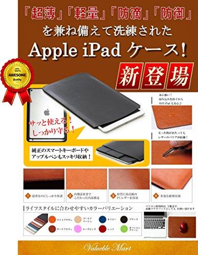ValuebleMart(バリュアブルマート)『iPadスリーブケース(VM-500)』