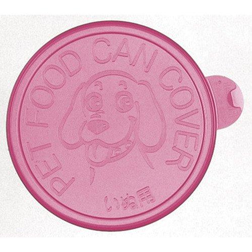 リッチェル『犬用缶詰のフタ』