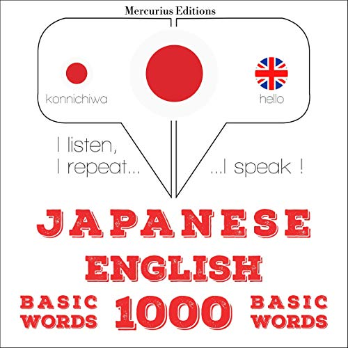 Japanese - English. 1000 basic words cover art