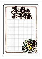 マジカルPOP 本日のおすすめ(4) Mサイズ No.6623(受注生産) [並行輸入品]