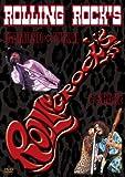 Rolling Rocks Diamond☆Yukai guest SHAKE[DVD]