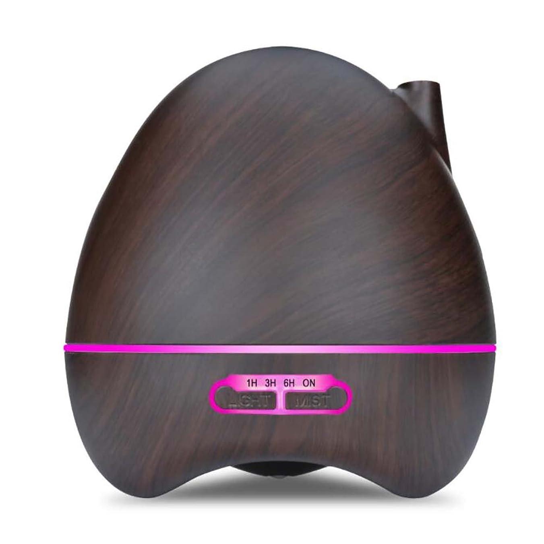 魔術証人政令アロマエッセンシャルオイルディフューザーアトマイザー300MLリモコン超音波加湿器7色LEDライト水なしオートシャットオフを変更する寝室に適用ホームベビールーム - 木目,Darkbrown